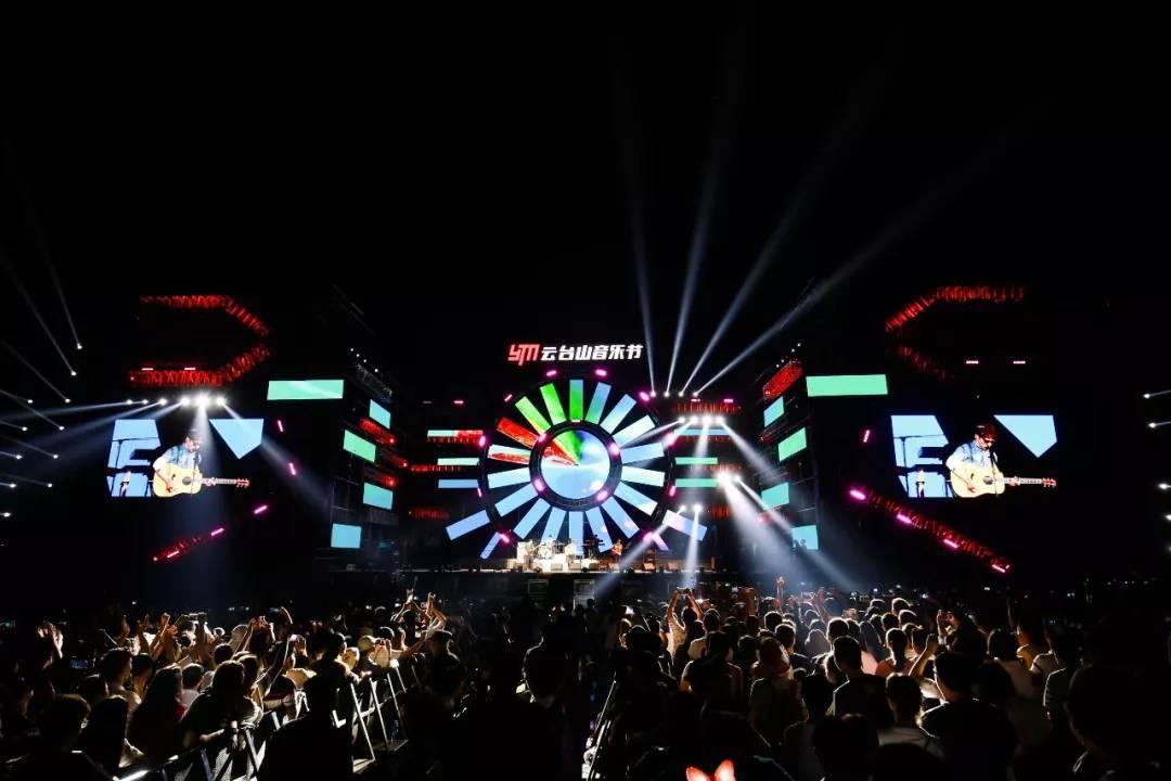2021云台山音乐节门票价格、在线订票