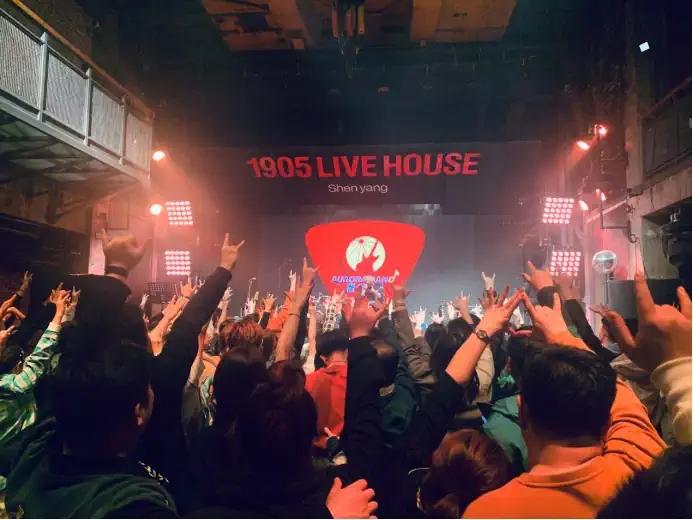 极光乐队《2021 和平与爱·纪念家驹逝世28载》巡回演唱会-福州站