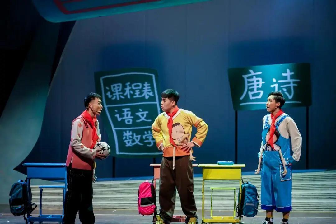 2021儿童剧《米小圈之李白白不白》全国巡演-成都站