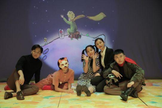 2021【小橙堡】多媒体创意改编童话剧《小王子》-南阳站