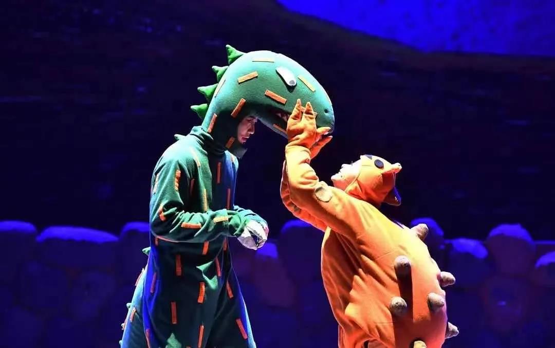 2021大型恐龙主题实景童话剧《你看起来好像很好吃》-重庆站