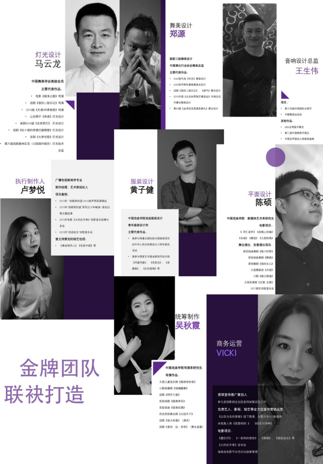 2021原创音乐剧《我知道你会来,所以我等》-郑州站
