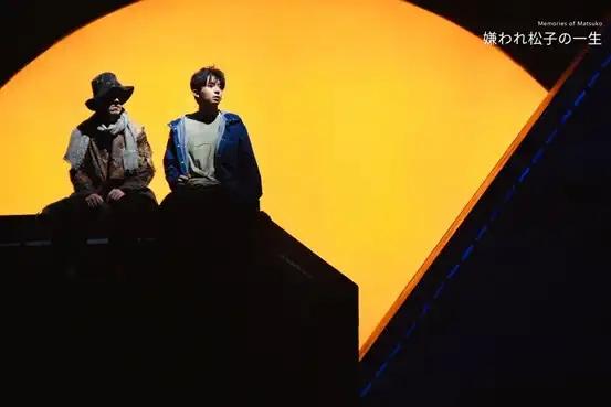 2021舞台剧《被嫌弃的松子的一生》-宁波站