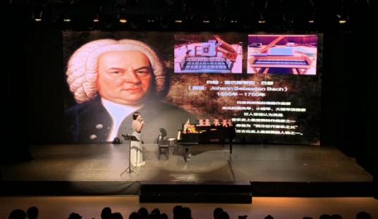 2021小小钢琴家——古典音乐启蒙钢琴名曲亲子互动音乐会-杭州站