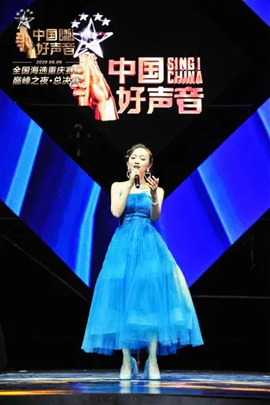 """2021""""音乐筑梦·唱响十年""""中国好声音十周年音乐盛典-重庆站"""