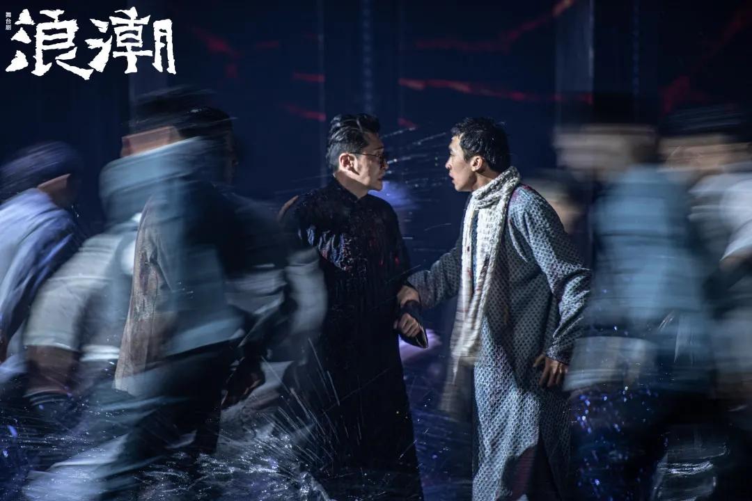 2021舞台剧《浪潮》上海站时间、地点、内容一览