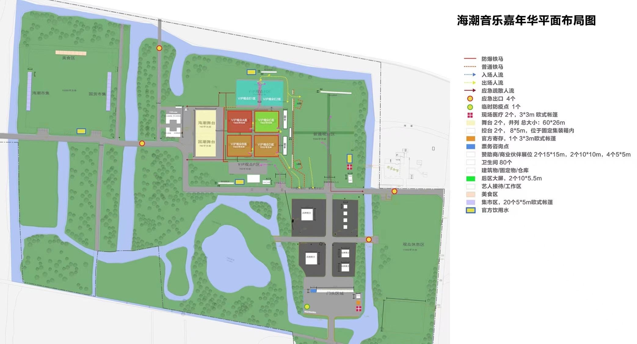 2021抖in国潮季·海潮音乐嘉年华-上海站