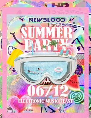 2021北京NewBlood夏日SPARK电音节