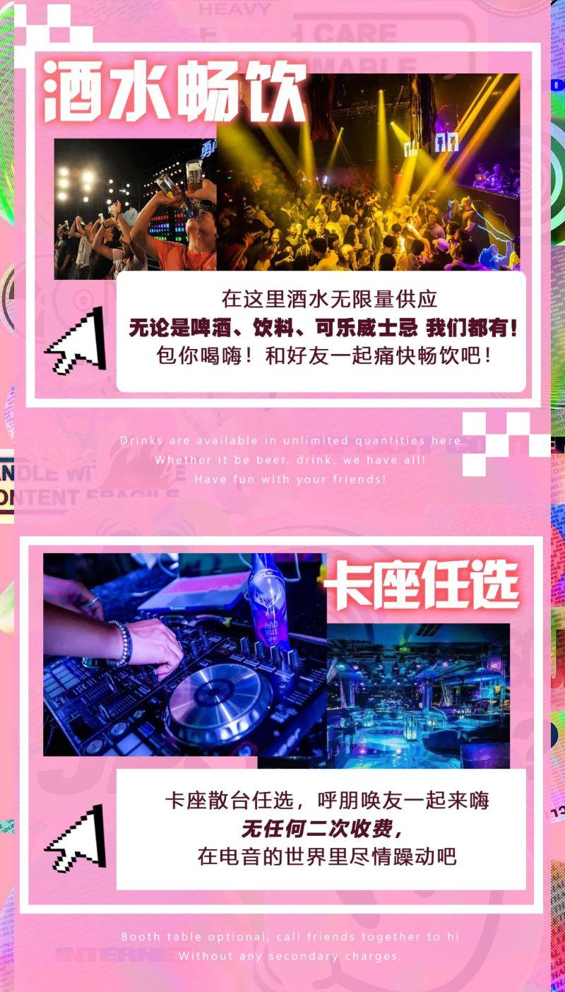 2021NewBlood电音节夏日SPARK主题-天津站