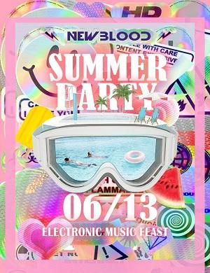 2021哈尔滨NewBlood夏日SPARK电音节