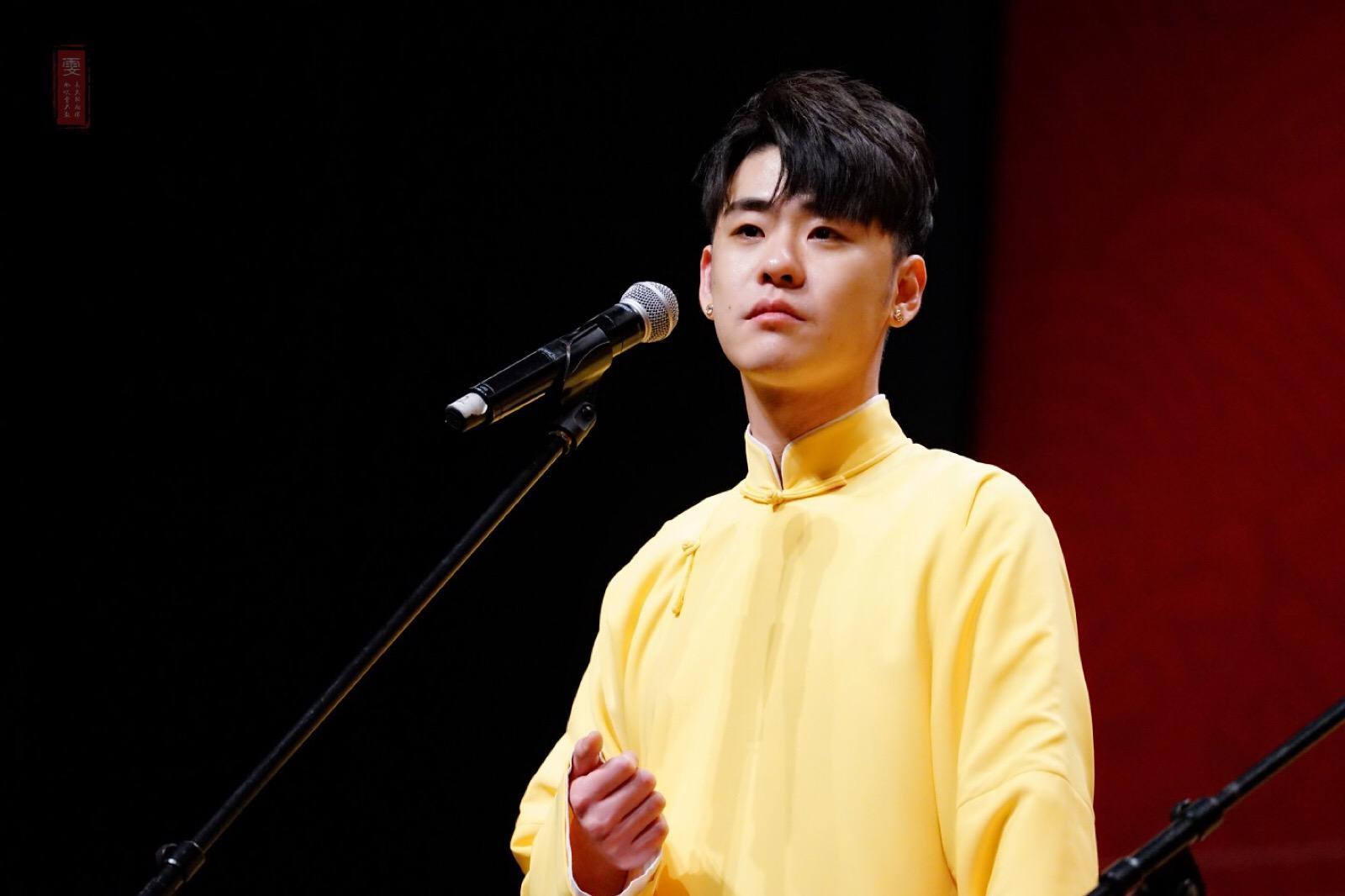 2021张云雷听云见心个人演唱会-南京站