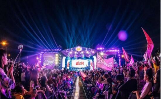 2021固安国潮星动音乐节