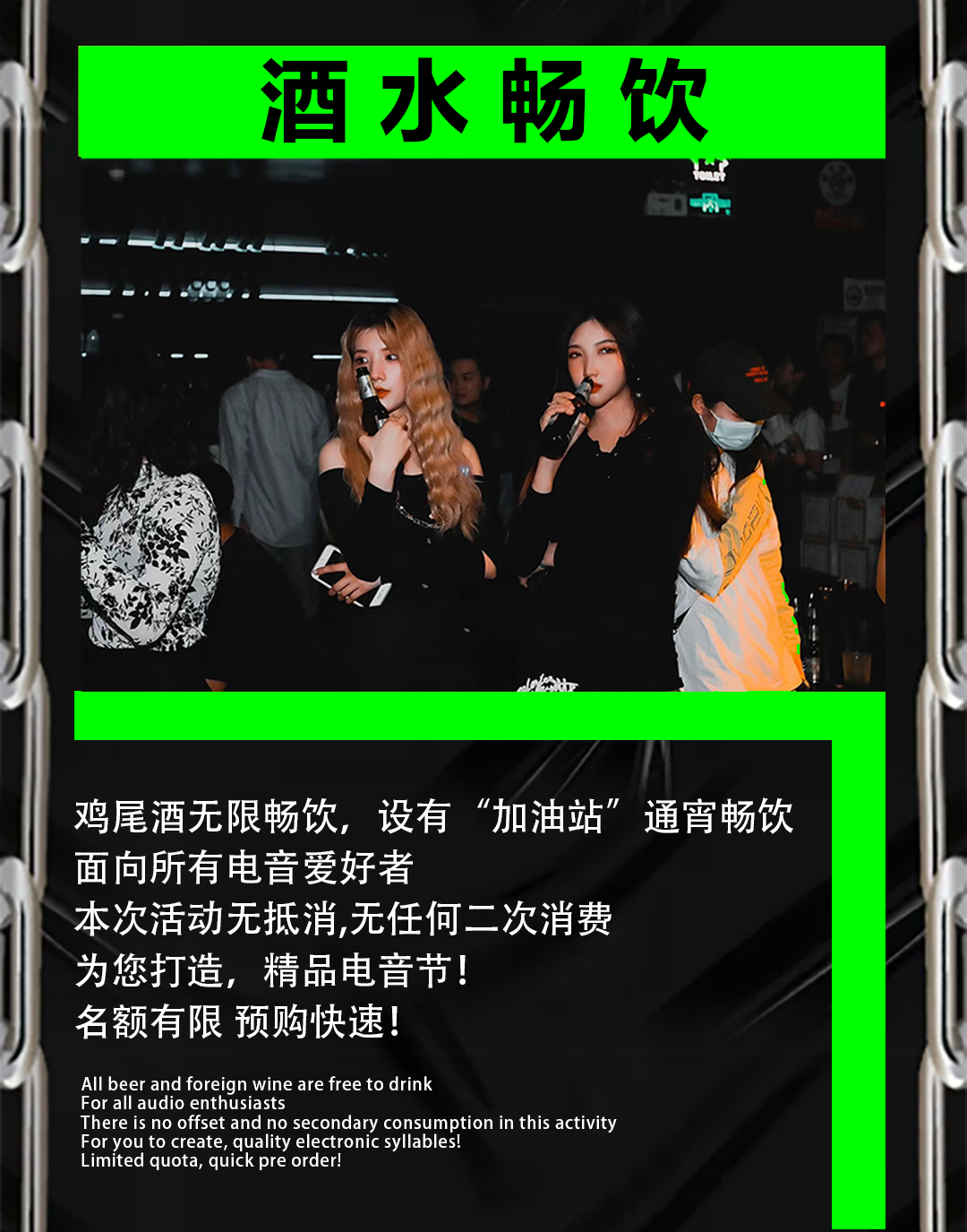 2021YOULO全国巡回电音节-太原站