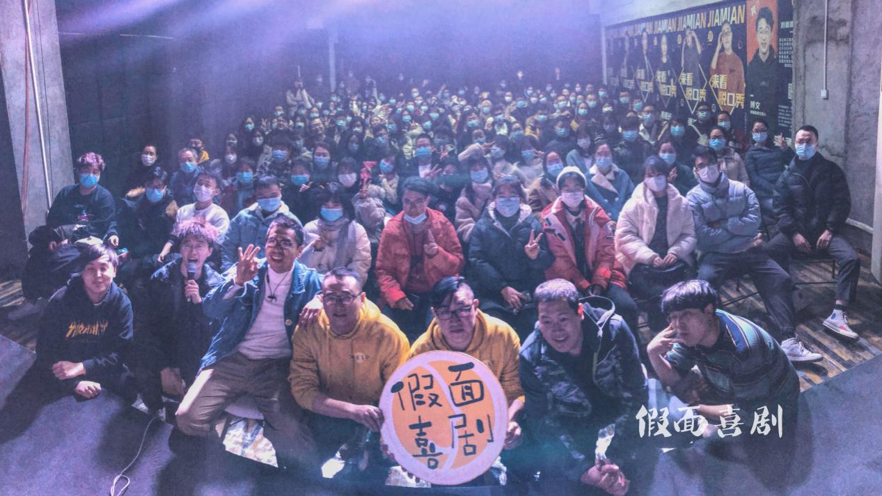 2021假面喜剧脱口秀小秀场-郑州站