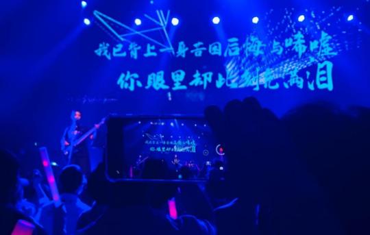 2021致敬传奇·光辉岁月-纪念Beyond经典金曲演唱会-郑州站