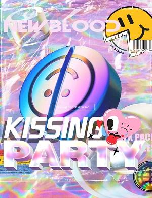 2021北京NewBloodKISS狂欢电音节