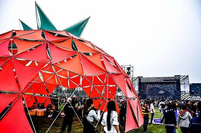 2021哈尔滨草莓音乐节门票、时间、全阵容一览