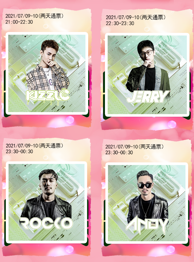 2021YOULO梦幻泡沫电音节-太原站