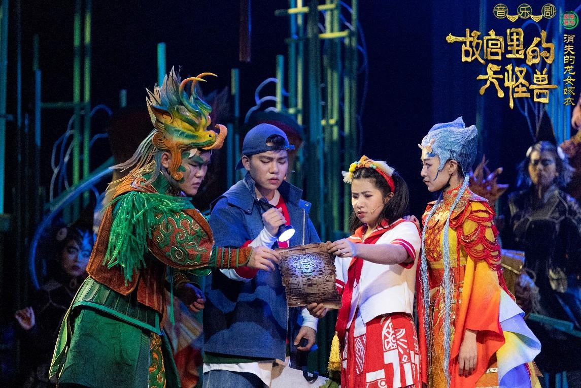 2021家庭音乐剧《故宫里的大怪兽之消失的龙女嫁衣》-上海站