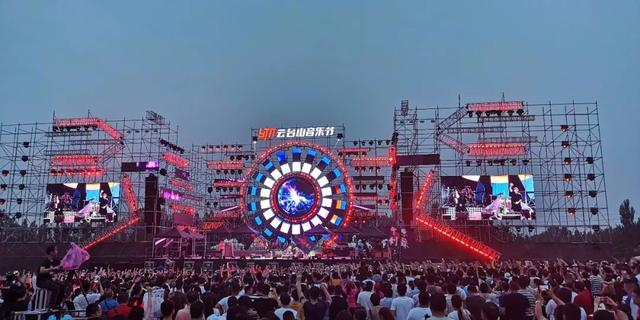 2021云台山电音节(时间地点、阵容详情、门票价格)一览