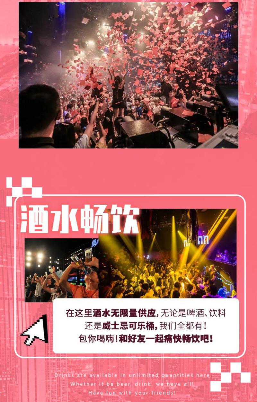 2021NewBlood七夕狂欢电音节-哈尔滨站