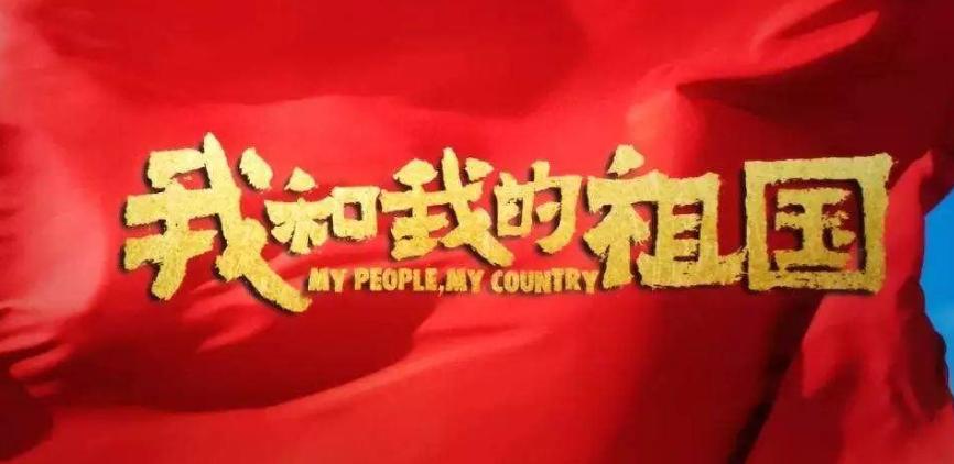 2022红色经典名曲新年音乐会《红色娘子军》-北京站