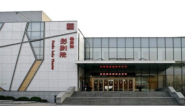 苏州独墅湖影剧院