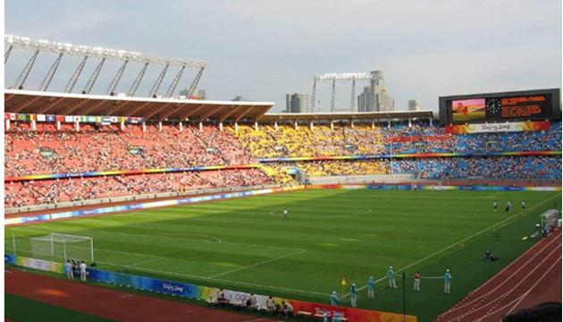 北京工人体育馆
