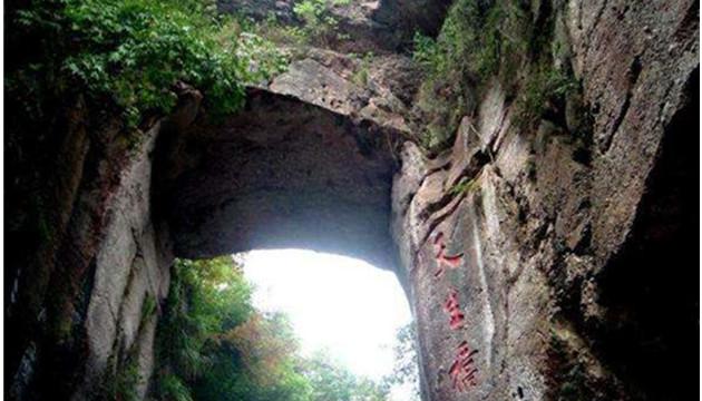 南京市溧水区天生桥风景区