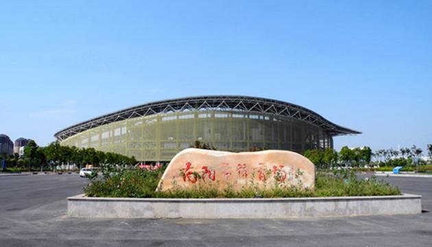 南阳市体育场