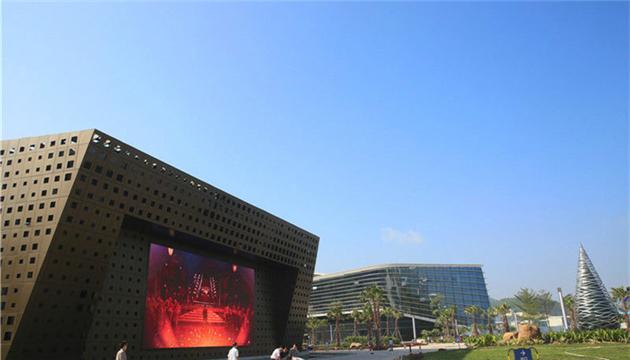 珠海华发中演大剧院 横琴歌剧厅