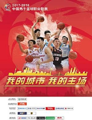 【苏州】2017-2018中国男子篮球职业联赛 江苏VS吉林