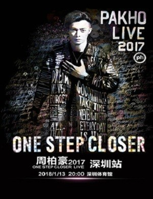 2018周柏豪One Step Closer Pakho Live巡回演唱会-深圳站