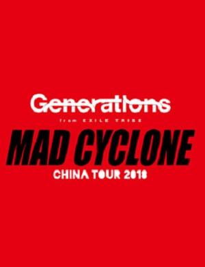 """【北京】2018放浪新世代""""狂热飓风""""巡回演唱会-北京站"""