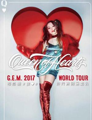 2018G.E.M.邓紫棋Queen Of Hearts世界巡回演唱会-成都站