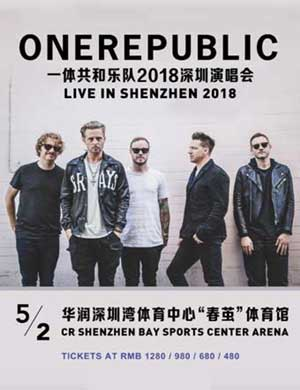 OneRepublic一体共和乐队 2018 深圳演唱会
