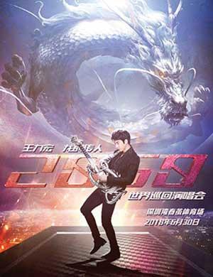 """【深圳】王力宏""""龙的传人2060""""巡回演唱会-深圳站"""