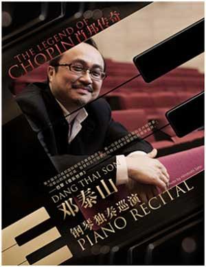 【石家庄】【万有音乐系】肖邦传奇——邓泰山钢琴独奏巡演-石家庄站