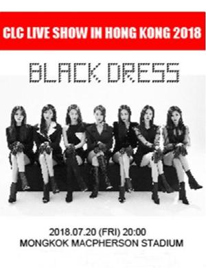 【香港】CLC LIVE SHOW IN HONG KONG 2018 - BLACK DRESS