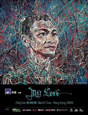 2019刘德华世界巡回演唱会-成都站