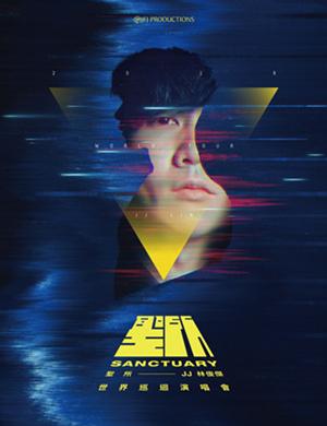 """2019林俊杰""""圣所""""世界巡回演唱会-厦门站"""