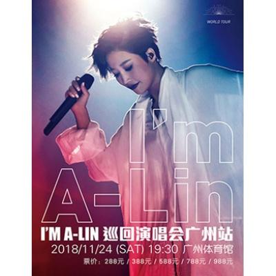 2018A-Lin世界巡回演唱会-广州站