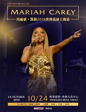 2018 Mariah Carey 玛丽亚·凯莉世界巡回演唱会-上海站
