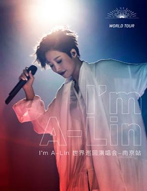 2018A-Lin南京演唱会