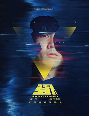 2019林俊杰【心灵的圣所】世界巡演演唱会-杭州站