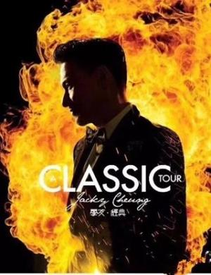 【重庆】2018 [A CLASSIC TOUR 学友·经典] 世界巡回演唱会-重庆站