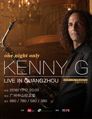 2018Kenny G Live in Guangzhou 音乐会