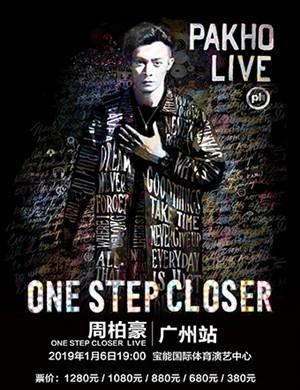 2019周柏豪 One Step Closer Pakho Live - 广州站
