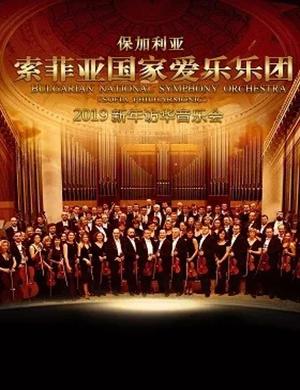 索菲亚爱乐乐团武汉音乐会