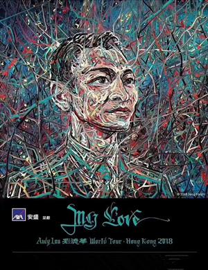 2019 My Love 我爱 刘德华世界巡回演唱会-济南站